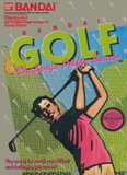Bandai Golf: Challenge Pebble Beach (Nintendo Entertainment System)