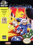 Bomberman 2 (Nintendo Entertainment System)