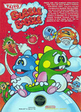 Bubble Bobble (Nintendo Entertainment System)
