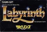 Labyrinth (Nintendo Entertainment System)