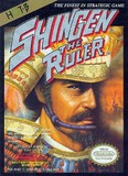 Shingen the Ruler (Nintendo Entertainment System)
