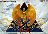 Ys (Nintendo Entertainment System)
