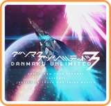 Danmaku Unlimited 3 (Nintendo Switch)