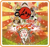Okami HD (Nintendo Switch)