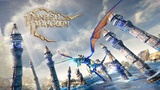 Panzer Dragoon: Remake (Nintendo Switch)