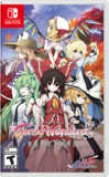Touhou Genso Wanderer Reloaded (Nintendo Switch)