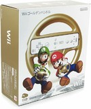 Controller -- Wii Wheel - Club Nintendo Gold Version (Nintendo Wii)