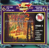 5 Plus One: Ishar 2 - Messengers of Doom + 5 games (PC)