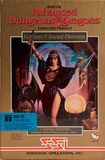 Advanced Dungeons & Dragons: Gateway to the Savage Frontier (PC)