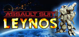 Assault Suit Leynos (PC)