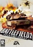 Battlefield 2: Modern Combat (PC)