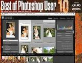 Best of Photoshop User: The Tenth Year, The (PC)
