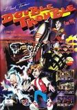 Bud Tucker in Double Trouble-UK/Denmark Version (PC)