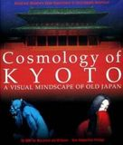 Cosmology of Kyoto (PC)
