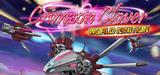 Crimzon Clover: World Ignition (PC)