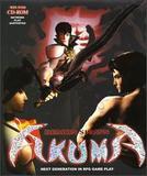 Demon Spawn Akuma (PC)