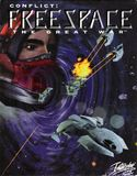 Descent: Freespace - The Great War (PC)