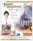 Journey to Wild Divine: Wisdom Quest, The (PC)