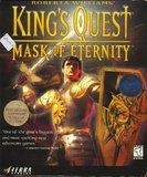 King's Quest: Mask of Eternity (PC)