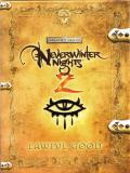 Neverwinter Nights 2: Lawful Good (PC)