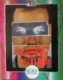 Psycho Killer (PC)