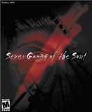 Seven Games of the Soul (PC)