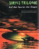 Sirius Trilogie: Auf den Spuren der Dogon (PC)