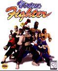 Virtua Fighter (PC)