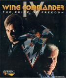 Wing Commander IV: The Price of Freedom (PC)