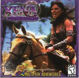 Xena: Warrior Princess: Death in Chains -- Multipath Adventure (PC)