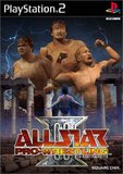 All Star Pro-Wrestling III (PlayStation 2)