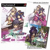Ar Tonelico II: Melody of Metafalica -- Premium Edition (PlayStation 2)