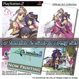 Ar Tonelico II: Melody of Metafalica -- Sacred Army Set (PlayStation 2)