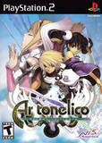 Ar Tonelico: Melody of Elemia (PlayStation 2)
