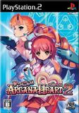 Arcana Heart 2 (PlayStation 2)