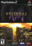 Bujingai: The Forsaken City (PlayStation 2)