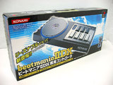 Controller -- Beatmania: IIDX Turntable (PlayStation 2)