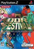 DDR Festival: Dance Dance Revolution (PlayStation 2)