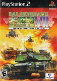 Dai Senryaku VII Exceed: Modern Military Tactics (PlayStation 2)