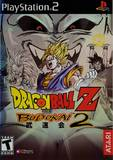 Dragon Ball Z: Budokai 2 (PlayStation 2)