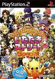 Dragon Quest & Final Fantasy in Itadaki Street Special (PlayStation 2)