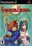 Ephemeral Fantasia (PlayStation 2)