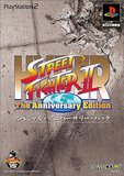 Hyper Street Fighter II: The Anniversary Edition -- Special Anniversary Pack (PlayStation 2)