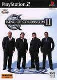 King of Colosseum II (PlayStation 2)