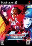 King of Fighters 2002: Unlimited Match, The (PlayStation 2)