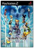 Kingdom Hearts II Final Mix (PlayStation 2)