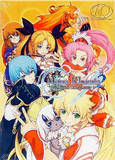 Mana Khemia 2: Fall of Alchemy -- Limited Alchemic Art Collection (PlayStation 2)