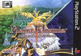 Mana Khemia: Alchemists of Al-Revis (PlayStation 2)