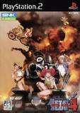 Metal Slug 4 (PlayStation 2)