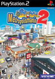 Metropolismania 2 (PlayStation 2)